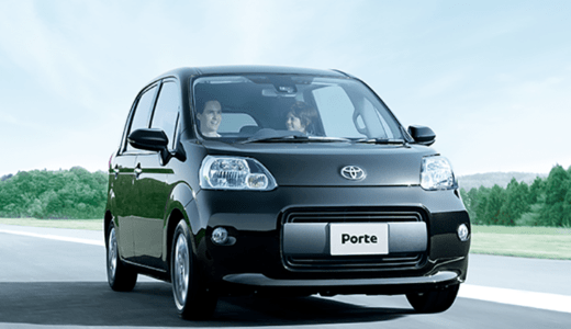 ポルテの燃費は悪い?街乗りや高速の実燃費は?改善し向上させる方法まで解説!
