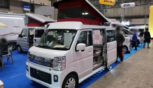 エブリィワゴンのキャンピングカー内装や値段【軽キャンパー】COCOwagon(ココワゴン)