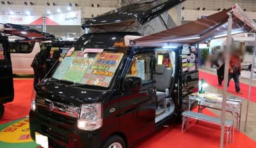エブリィJOINターボのキャンピングカー内装や値段【軽キャンパー】給電くんPOP UPルーフ