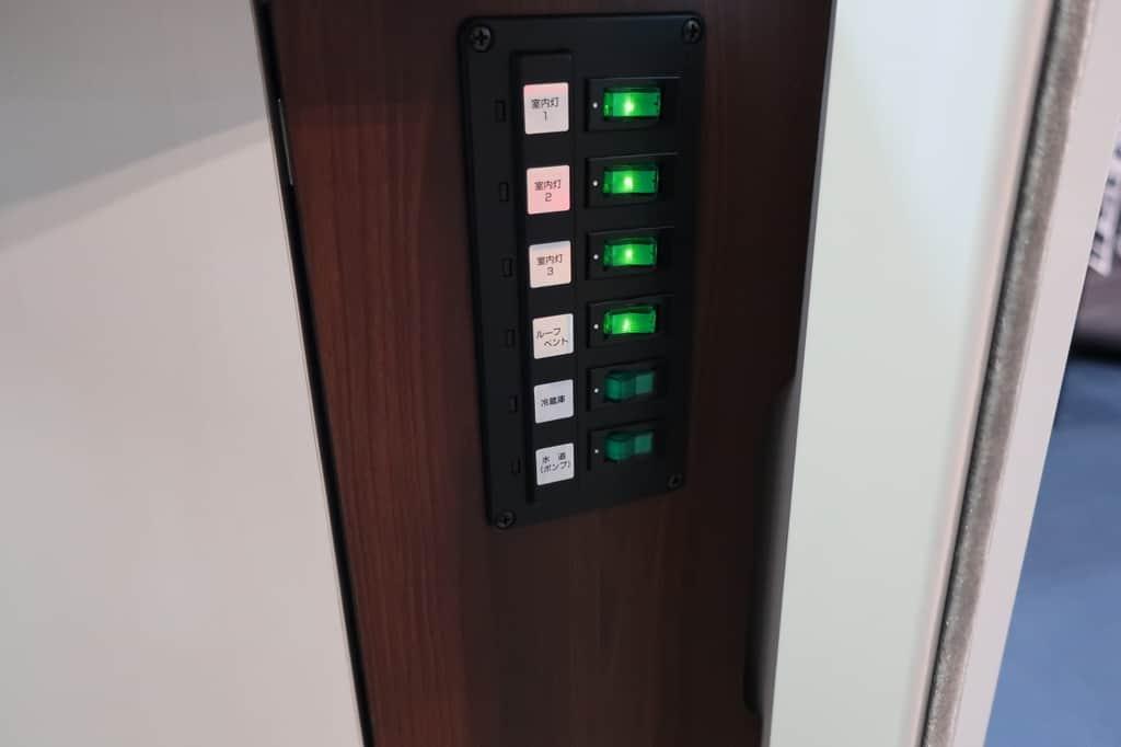 ハイエース TOM200 電源スイッチ