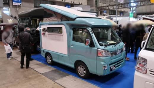 ハイゼットのキャンピングカー内装や値段【軽キャンパー】バロッコ