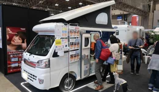 ハイゼットのキャンピングカー内装や値段【軽キャンパー】インディ727L