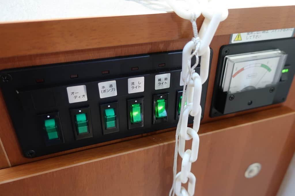 ハイゼット インディ727L 電源スイッチ