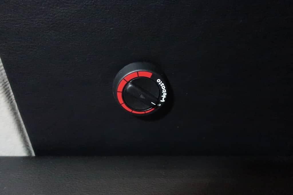 NV350 ツインズフォー FFヒーター