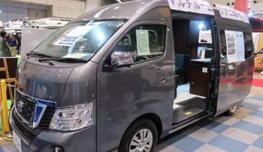 NV350 キャラバンのキャンピングカー内装や値段【バンコン】ツインズフォー