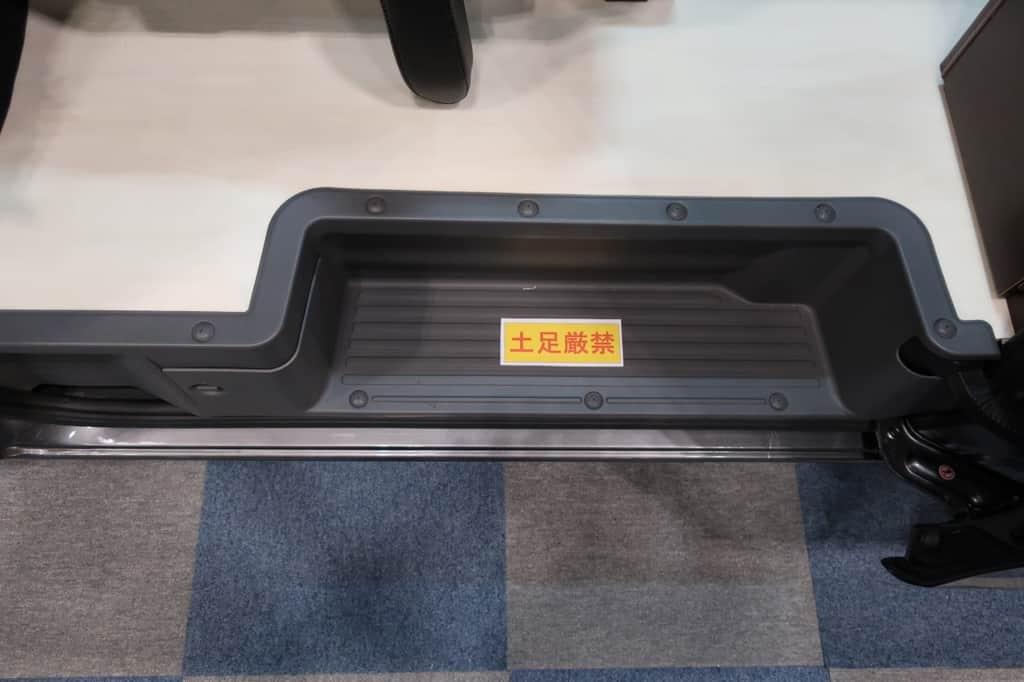 NV350 ツインズフォー ステップ