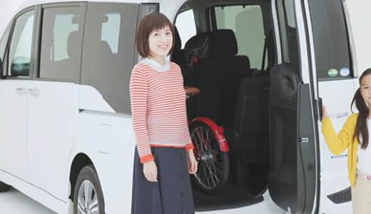ステップワゴンのサイズ/広さ/大きさは狭い?寸法(車高/長さ/車幅/最低地上高/重さ)まとめ!