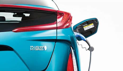プリウスPHVの充電設備(家庭用)の工事費用!補助金で安くなってる?